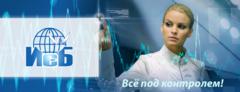 НПФ Информационные системы безопасности
