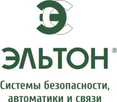 Эльтон-C