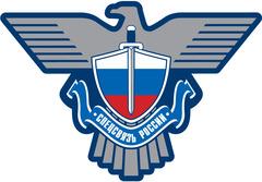 ГЦСС, ФГУП