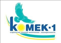 Комек-1
