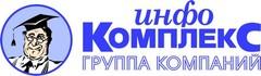 ИНФО-Комплекс