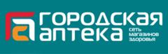 Ставропольские городские аптеки