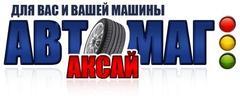 АвтоМаг (Галиева)