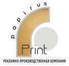 Papirus Print