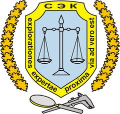 Судебно-экспертная коллегия