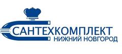 Сантехкомплект, ООО, Нижегородский филиал