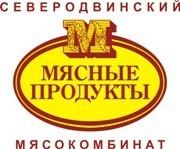 Компания Мясные продукты