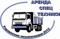 Управление Механизации - 2012
