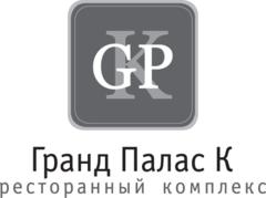 Гранд-Палас-К