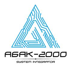 Абак-2000