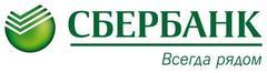 Логотип компании Сбербанк