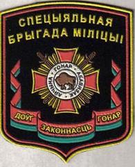 в/ч 5448 внутренних войск МВД РБ