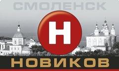 Мясная компания (Новиков И.М., ИП)