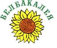 Белбакалея