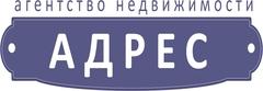 Агентство недвижимости АДРЕС