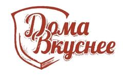 DomaVkusnee.ru