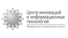 Центр инноваций и информационных технологий