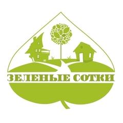 Ландшафтная мастерская Зеленые сотки