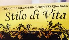 Stilo di Vita (Абросимова И.А)