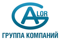Группа Компаний АЛОР