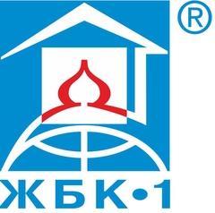 Управляющая компания ЖБК-1