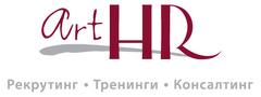 Art-HR