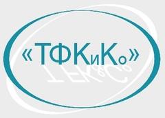 ТФК, Группа компаний