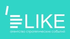 Агентство стратегических событий «LIKE»