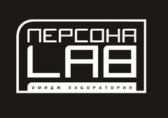 ПЕРСОНА (Люблино)