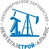 Нефтегазстрой-Альянс, НП СРО