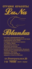 luNa Blanka