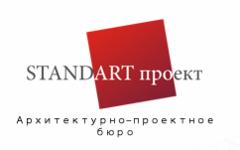STANDARTпроект