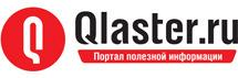 Qlaster.ru