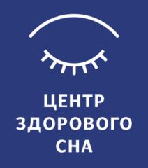 Центр Здорового Сна