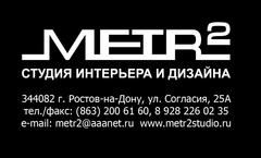 metr2