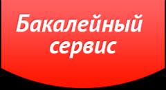 ДЕЛЬТА