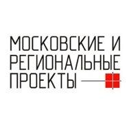МРпро