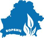 Российско-белорусский информационный центр