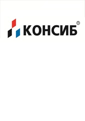 Завод Консиб, филиал в Нижнем Новгороде
