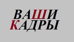 Менщикова Екатерина Валерьевна