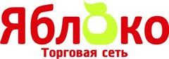Яблоко, торговая сеть