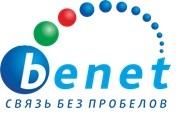 Бенет