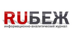 Компания Р-Медиа