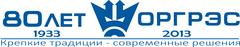 Фирма ОРГРЭС
