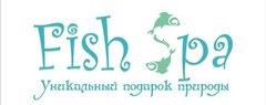 Центр FISH SPA терапии