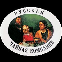Русская Чайная Компания