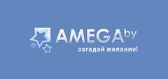 АмегаТренд