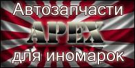 Чунева Н.И.