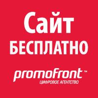 promofront