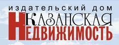 Казанская недвижимость